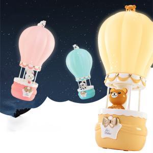 Özel Tasarım Balon Gece Masa Lambası 3 Farklı Led Işıklı