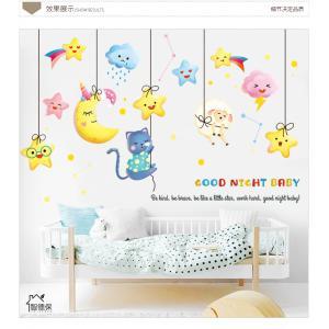 İpli Yıldız Hayvanlar Bebek & Çocuk Odası Duvar Sticker Çıkartma Seti