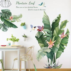 Botanik Pembe Çiçekli Ev Dekor Duvar Sticker Çıkartma Seti