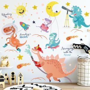 Dinazorlar Ve Uzay Bebek & Çocuk Odası Duvar Sticker Çıkartma Seti