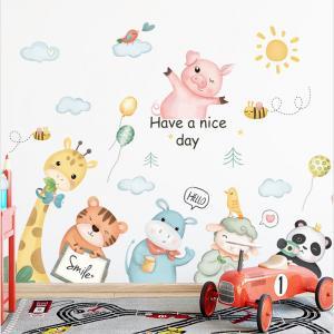 Sevimli Hayvanlar Bebek & Çocuk Odası Duvar Sticker Çıkartma Seti